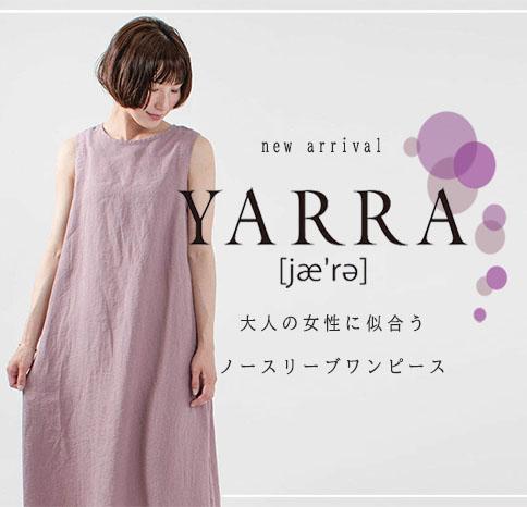 大人の女性に似合うノースリーブワンピース【YARRA】