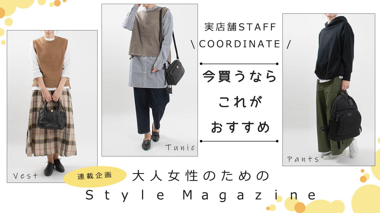 styleMagazine-9/17