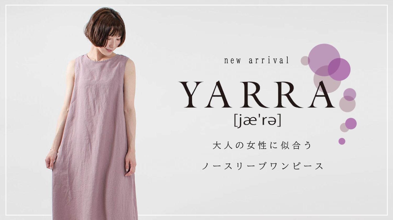 yarra-op